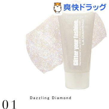 エルエーダイヤモンド グリッタージェル ダズリングダイヤモンド GG01(62g)【エルエーダイヤモンド】
