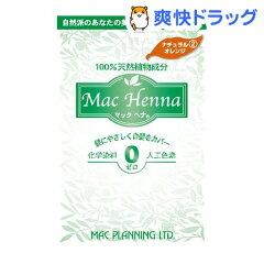 マック ヘナハーバルヘアートリートメント NOR(100g)【マック ヘナ】[ヘナ]