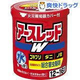 アースレッドW 12〜16畳用(20g)