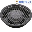 イワタニ 網焼きプレート AM3(1セット)【イワタニ】
