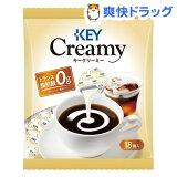 キーコーヒー クリーミーポーション(18コ入)