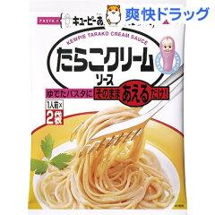 あえるパスタソース たらこクリームソース / あえるパスタソース / 調味料 たれ ソース★税込19...