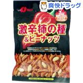 なとり 激辛柿の種&ピーナッツ(60g)