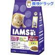 アイムス 12か月までの子ねこ用 チキン(1.5kg)【アイムス】[【iamsc21609】]