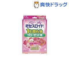 フローラルミセスロイド クローゼット用 1年間有効 フローラルブーケの香り(3コ入)【ミセスロ…