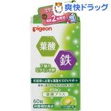 ピジョンサプリメント 葉酸プラス お徳用2ヶ月分(60粒)
