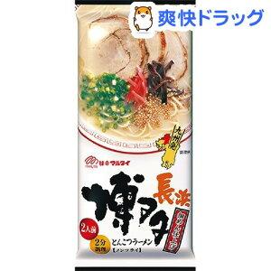 博多とんこつラーメン / インスタント ラーメン博多とんこつラーメン(185g)[インスタント ラー...