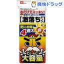激落ちキング S-808(4コ入)【激落ち(レック)】