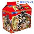 アカギ 醤油ラーメン(5食入)