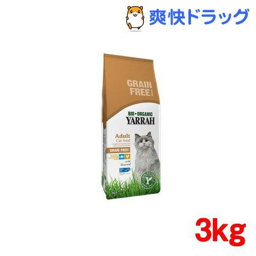オーガニック キャットフード グレインフリー(3kg)【ヤラー】【送料無料】