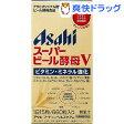 スーパービール酵母V(660粒入)[サプリ サプリメント ビール酵母]