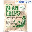 【訳あり】むそう商事 有機緑豆チップス(50g)[お菓子 おやつ]
