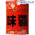 味覇(ウェイパァー) 缶(1kg)