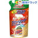 スーパーオレンジ フローリング用 詰替(350mL)【スーパーオレンジ】
