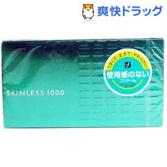 コンドーム/オカモト スキンレス 1000(12コ入)【スキンレス】[コンドーム 避妊具 condom]
