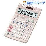 カシオ 本格実務電卓 JS-20WK-PK(1コ入)