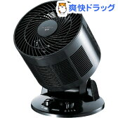 ツインバード 3Dサーキュレーター(横8の字首振り) KJ-D997B ブラック(1台)【ツインバード(TWINBIRD)】[扇風機 送風機 サーキュレーターなど]【送料無料】