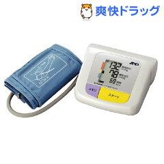 ベーシック・血圧計 UA-631D☆送料無料☆ベーシック・血圧計 UA-631D(1台)