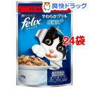 フィリックス やわらかグリル 成猫用 ゼリー仕立て ビーフ(70g*24袋セット)【フィリックス】