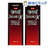 モウガ シナジーX 2本セット(1セット)