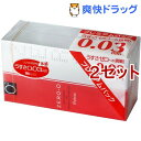 コンドーム リンクルゼロゼロ 1000(8個入*2箱*2セット)【リンクルゼロゼロ】[避妊具]