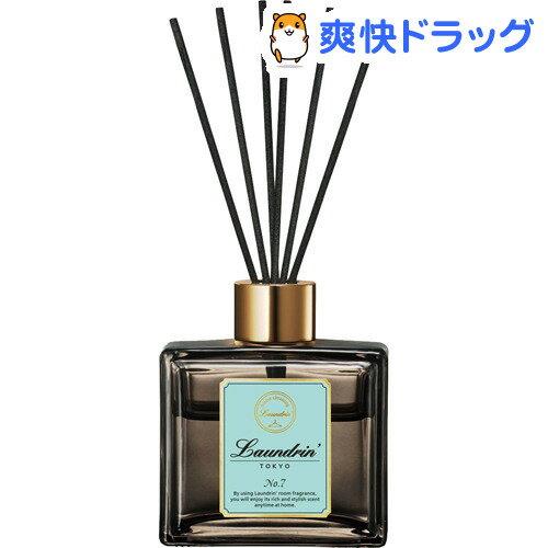 ランドリン リードディフューザー No.7(80ml)【ランドリン】[ランドリン 芳香剤]