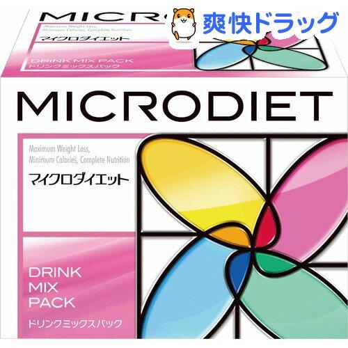 マイクロダイエット ドリンクミックスパック(14食)【マイクロダイエット】