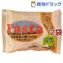 北海道小麦のパスタ(マカロニタイプ)(200g*2コセット)...