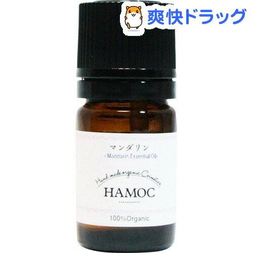 HAMOCエッセンシャルオイル / 5ml / マンダリン