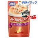 コンボ キャット 海の味わいスープ おいしい減塩 まぐろとかにかまとしらす添え(40g*24コセット)【コンボ(COMBO)】