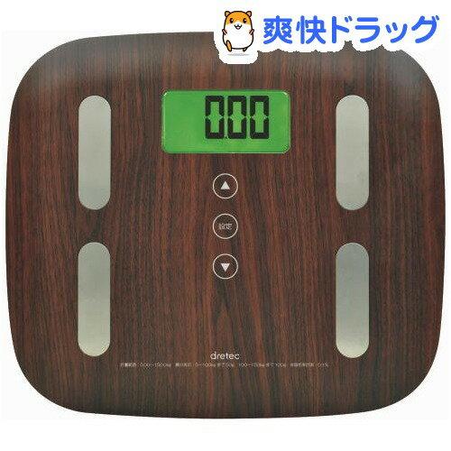 体重体組成計 ダークウッド BS-244DW(1台)【送料無料】