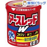 アースレッドW 6〜8畳用(10g)