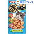 いなば 焼ミックス 3つの味 まぐろ味・アサリ風味・シーフード味(25g)