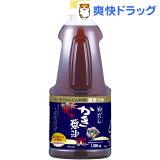 アサムラサキ 白だしかき醤油(1L)