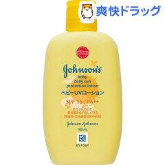 ジョンソンベビー UVローション SPF15 香り付 / ジョンソン・ベビー(johnoson´s baby) / ベビ...