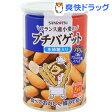 缶入プチバゲット 氷砂糖入り(85g)[非常食 防災グッズ]