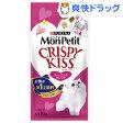 モンプチ クリスピーキッス シーフード(3g*10袋入)【モンプチ】[モンプチ クリスピーキッス 猫 おやつ]