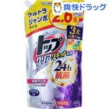 トップ クリアリキッド抗菌 洗濯洗剤 液体 詰め替え ウルトラジャンボサイズ(1900g)