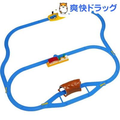 プラレール レールベーシックセット(1コ入)【プラレール】[タカラトミー おもちゃ プラレールセット]【送料無料】