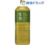 キリン 新生茶(2L*6本入)