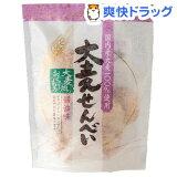 麦のいしばし 大麦せんべい 醤油味(25g)