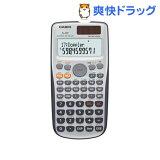 カシオ プログラム関数電卓 FX-72F(1コ入)