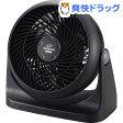 ツインバード サーキュレーター KJ-D781B ブラック(1台)【ツインバード(TWINBIRD)】【送料無料】