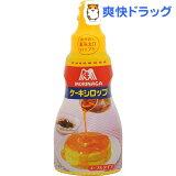 森永 ケーキシロップ(200g)