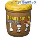 アヲハタ ピーナッツバター(160g)