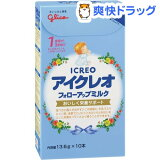アイクレオのフォローアップミルク スティックタイプ(13.6g*10本入)【HLSDU】 /【アイクレオ】[粉ミルク]
