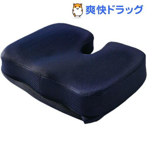 座り心地が良い立体クッションネイビー(1コ入)