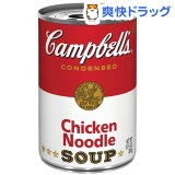 キャンベル チキンヌードル(305g)