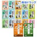 【企画品】日本の名湯全17種類 日替わり温泉アソートセット ...