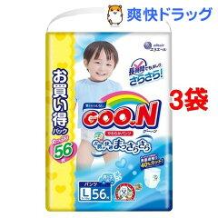 グーン やわらかフィットパンツ Lサイズ 男の子(56枚入*3コセット)【グーン(GOO.N)…